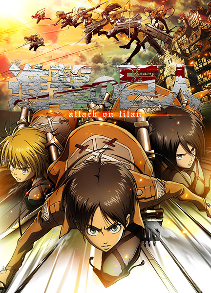 L'Attaque des Titans / Shingeki no Kyojin / Attack on Titan Attaqu10