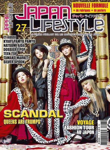 [Magazine] Japan LifeStyle Jals2710