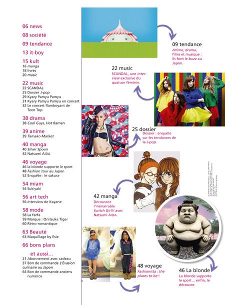 [Magazine] Japan LifeStyle Jals2711