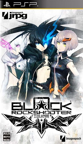 Le jeu Black Rock Shooter arrive en Europe ! Jv-bla10