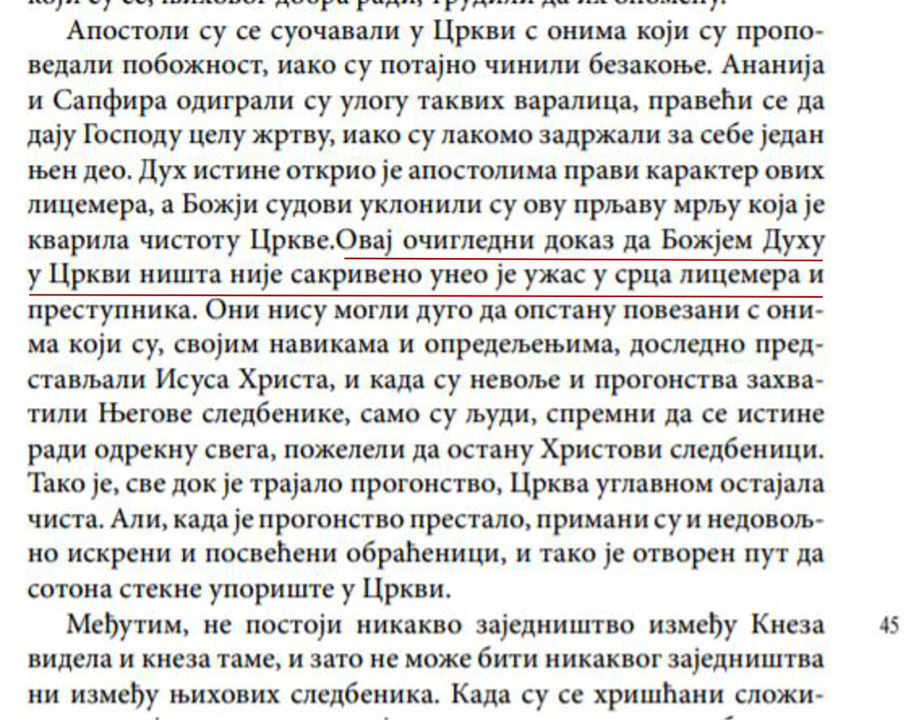 DOKAZI OTPADA ADVENTISTIČKE CRKVE - Page 39 Hvataj11