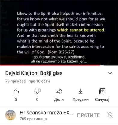 (NE)ZAVISNE ADVENTISTIČKE SLUŽBE/GRUPE  - Page 3 Klejto24