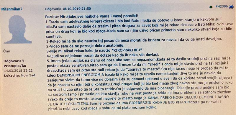 MAČ I CARSTVO MIROLJUBA PETROVIĆA? - Page 2 M-post12