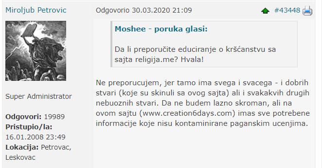 MAČ I CARSTVO MIROLJUBA PETROVIĆA? - Page 5 Prepor10