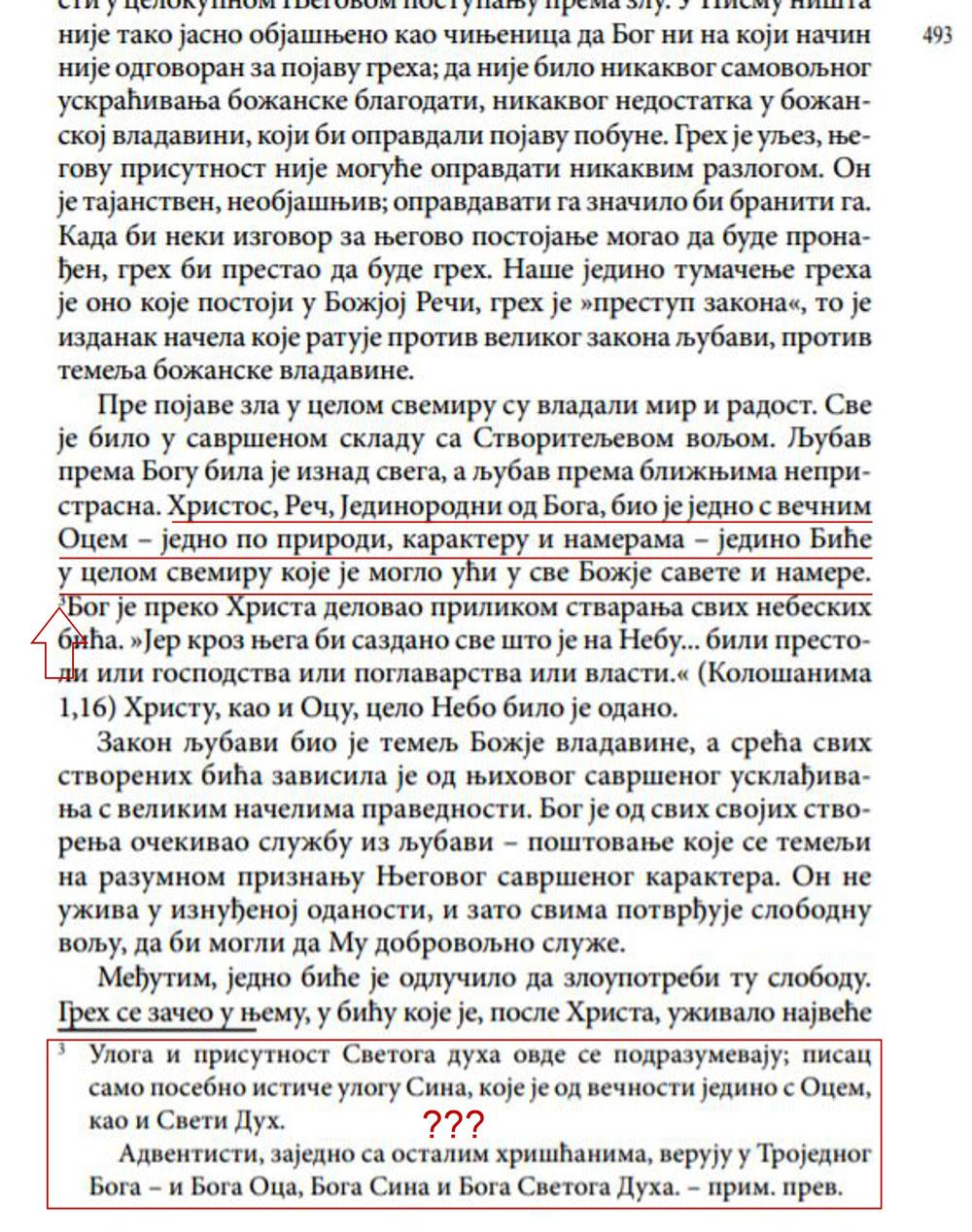 DOKAZI OTPADA ADVENTISTIČKE CRKVE - Page 38 Vb191110