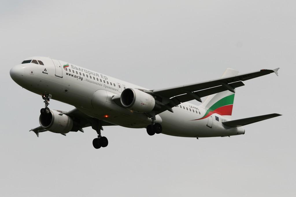 Les exclusivités sur Bordeaux-Mérignac, les plus beaux avions Img_3213
