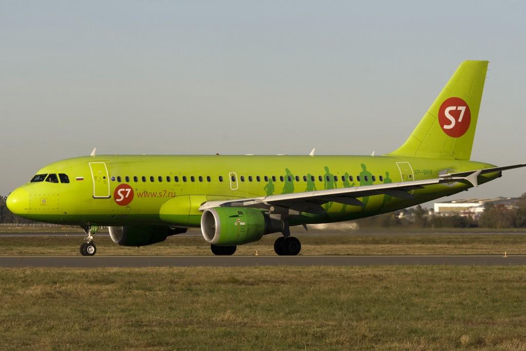 Les exclusivités sur Bordeaux-Mérignac, les plus beaux avions Img_9311