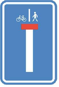 Nouveau panneau d'indication routière en Belgique Panbel10