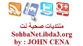 حصرياً كود [html] أيقونات المواقع الإجتماعية بتأثير رائع عن المرور عليها بالماوس لمنتديات أحلى منتدى 9-11-214