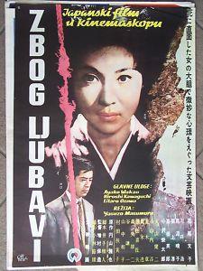 Petite chronique du cinéma japonais - Page 7 B7nh8u10