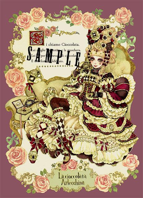 Sakizo Artwork group - Page 4 13607010