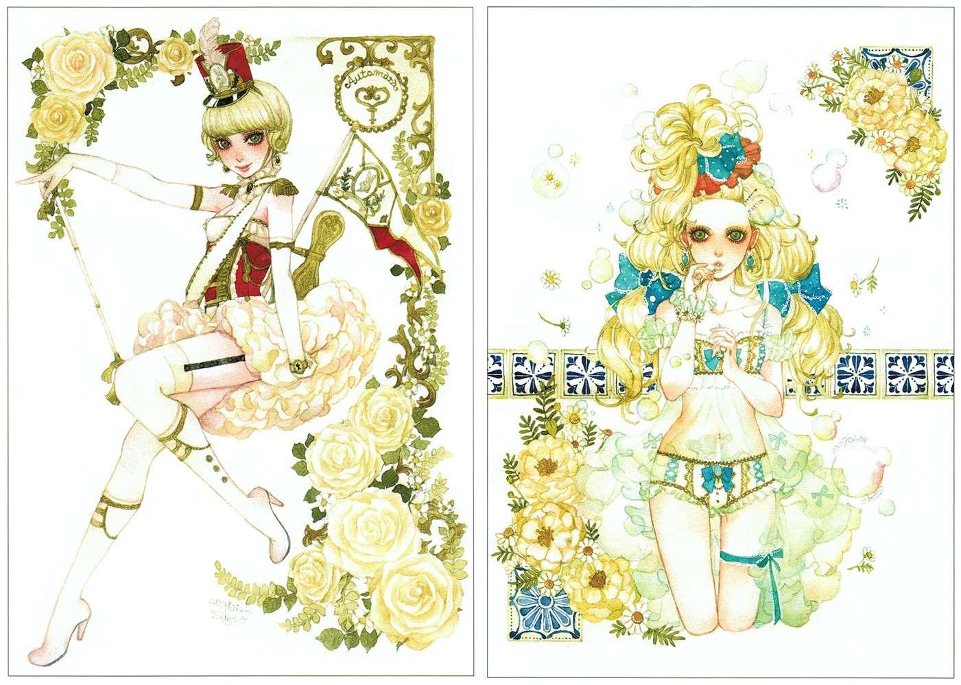 Sakizo Artwork group - Page 4 Automa10