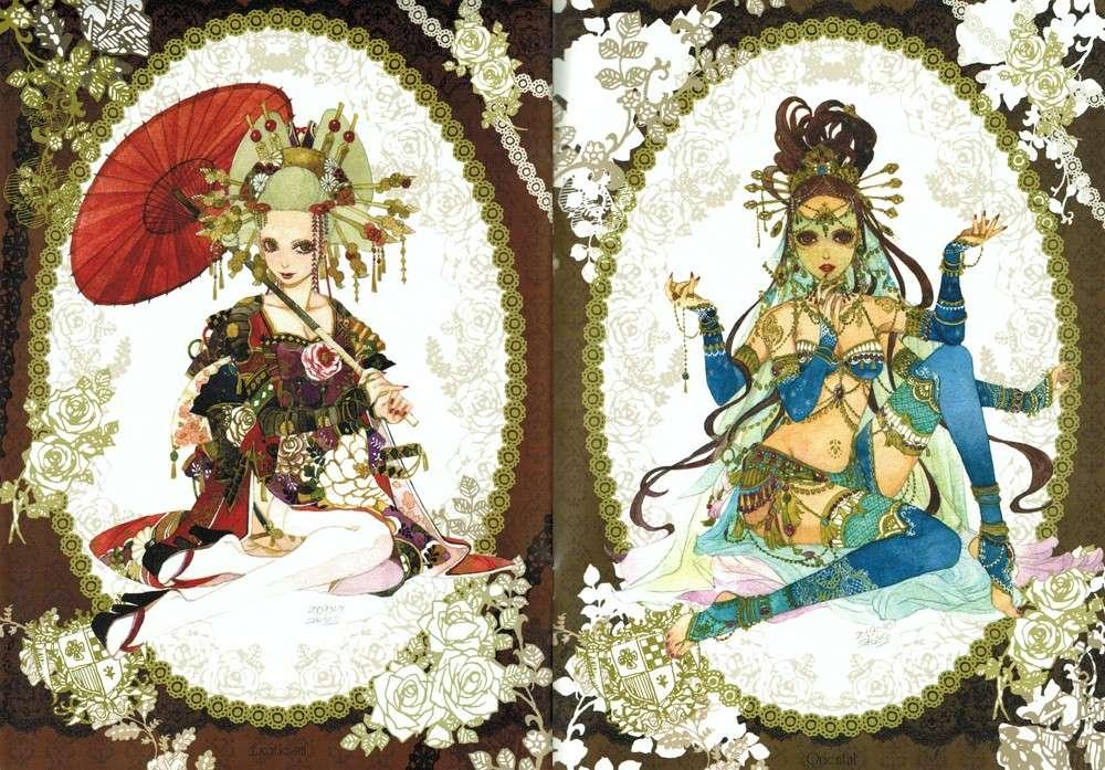 Sakizo Artwork group - Page 4 Exotic10