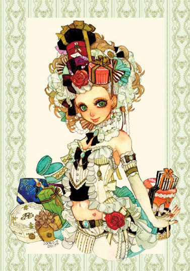 Sakizo Artwork group - Page 4 Giftbo10