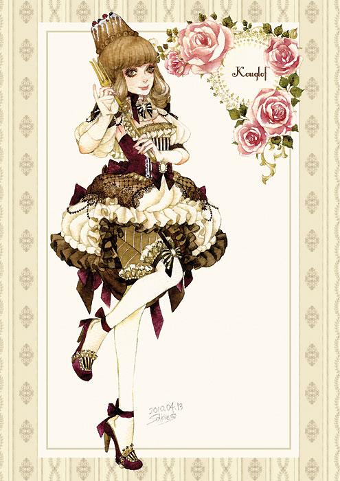 Sakizo Artwork group - Page 4 Kouglo10