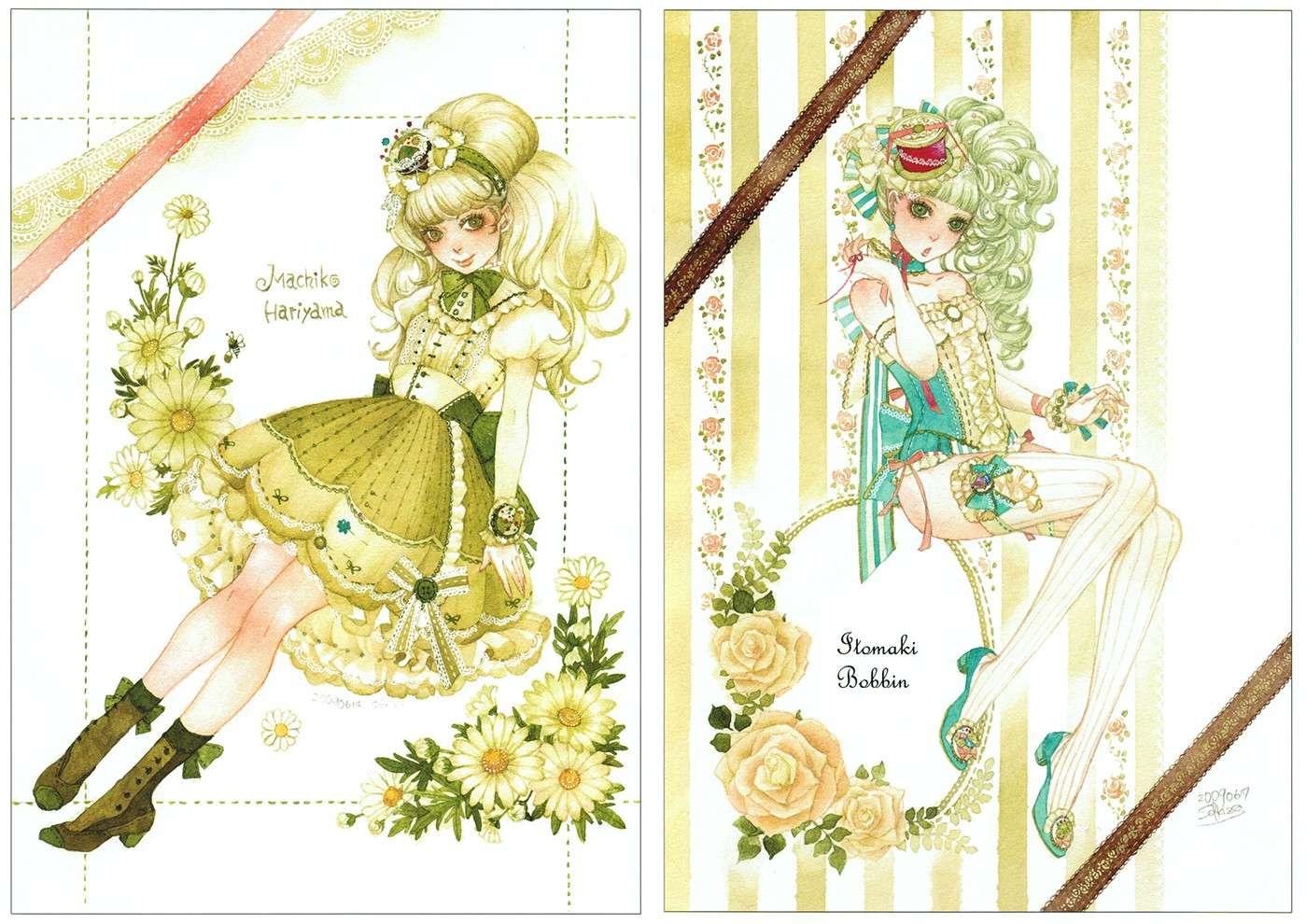 Sakizo Artwork group - Page 4 Pincus10