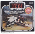 PROJECT OUTSIDE THE BOX - Star Wars Vehicles, Playsets, Mini Rigs & other boxed products  Bilogo10