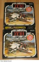 PROJECT OUTSIDE THE BOX - Star Wars Vehicles, Playsets, Mini Rigs & other boxed products  Bilogo22