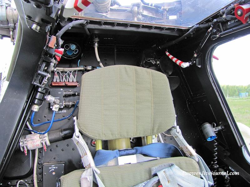 Mi-28N Havoc: News - Page 3 0_62e910