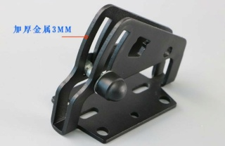 Speaker Wall Mount Bracket 6610