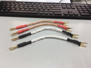 Kimber Kable 8TC Jumper Cables [SOLD] Img_0311