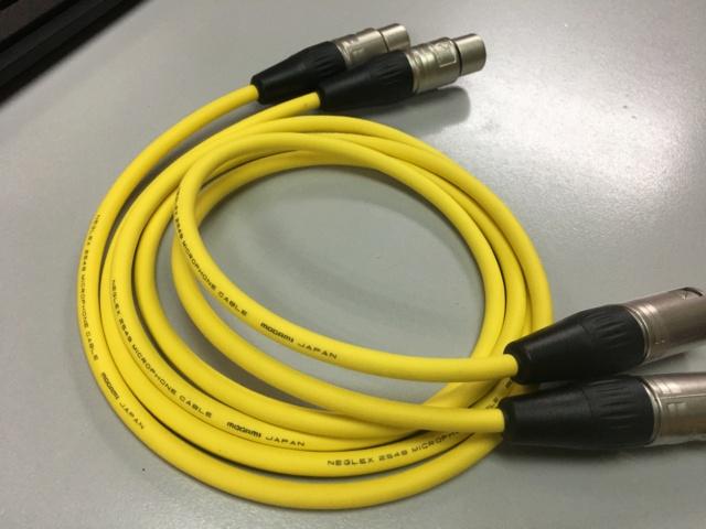 MOGAMI Neglex Balanced XLR Interconnect Cable Img_1911