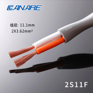 Canare 2S11F Speaker Cable 2meter Pair O1cn0114