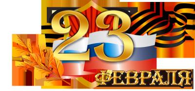 Поздравления Амалирра 40d4b010