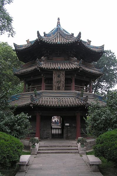 Photos et Images de Chine  398px-10