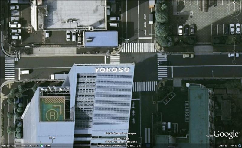 A la recherche des LOGOS d'entreprise - Page 55 Yokoso10