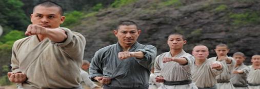 Shaolin (2011) Shaoli10