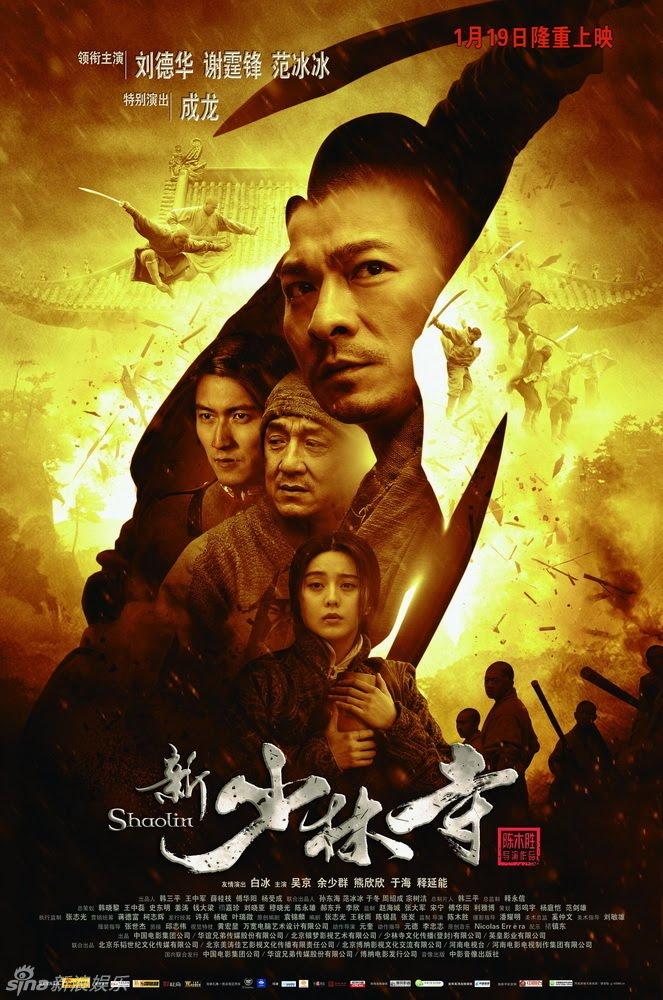 Shaolin (2011) Shaoli11