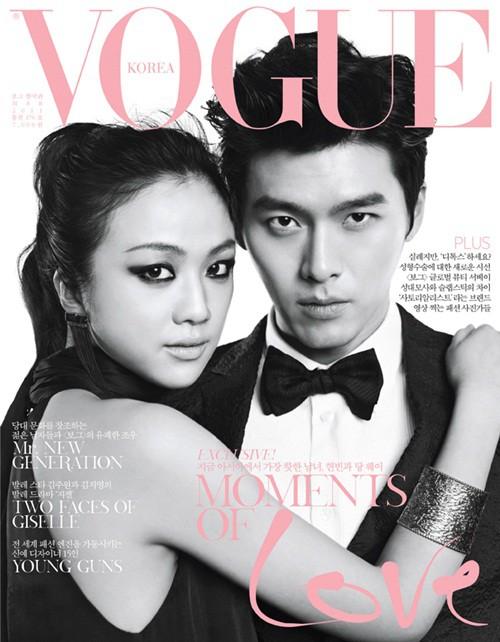 Kim Hyun Bin 2rzqp010