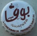 Lettres arabes Dsc03425