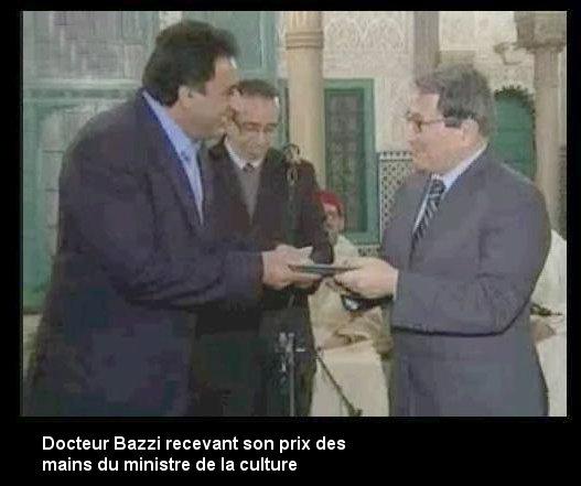"""ד""""ר Bazzi מוחמד באוניברסיטה המחבר פרופסור מחקר Bazzi_10"""