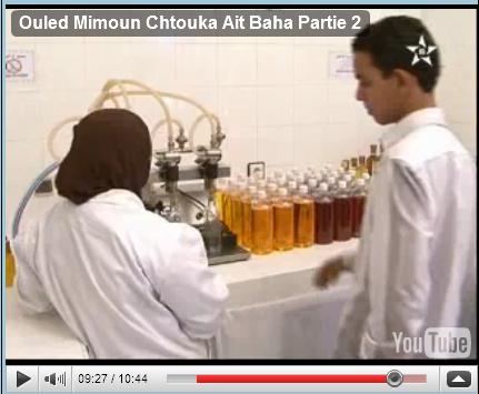 صناعة قريتي Made in Ouled mimoun Mimoun10