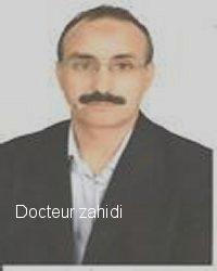 Docteur Lhoussine Zahidi دكتور الحسين زاهدي Zahidi11