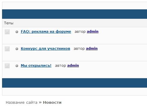 Виджет новости Image_14