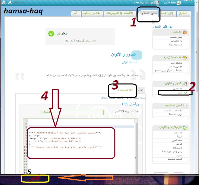 CSSحصري كود لتكبير او تصغير الواجهة حسب الطلب Kl10
