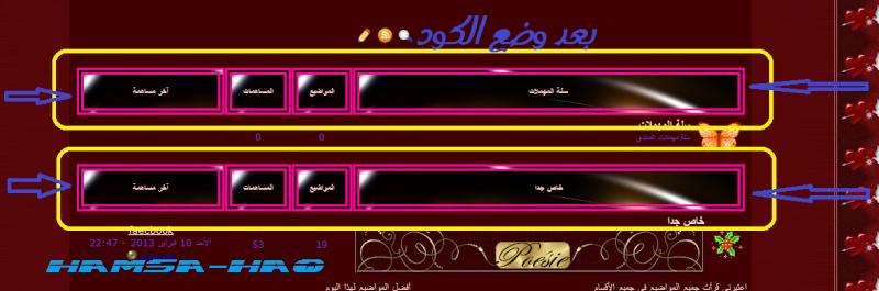 حصري كود تعريض وتصغير صورة اسم الاقسام ا و صورةخلفية للعنوان الاقسام M10