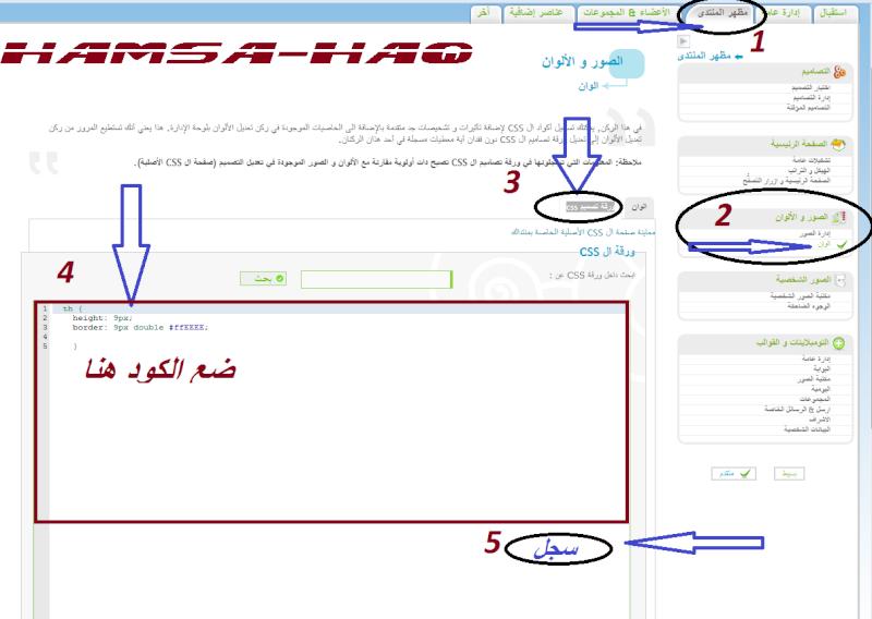 حصري كود تعريض وتصغير صورة اسم الاقسام ا و صورةخلفية للعنوان الاقسام R10