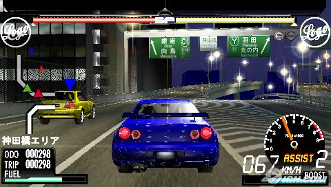 PSP Racing/Driving/Car games Street10