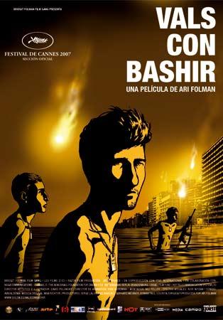Vals con Bashir Pel-0210