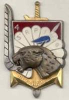 Les insignes du 3. Copyri11