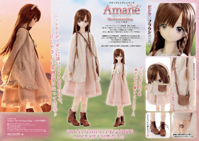 [Azone] Original Doll & Hybrid active Figure (1/3 & 1/4) - Page 3 27893310