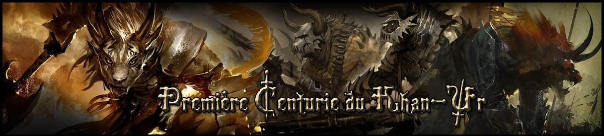Première Centurie du Khan-Ur