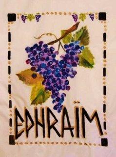 Art et foi : les douze tribus d'Israël Eprahi10