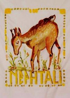 Art et foi : les douze tribus d'Israël Neph-110