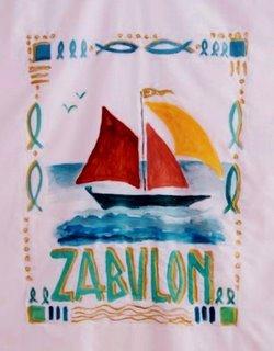 Art et foi : les douze tribus d'Israël Zabulo10