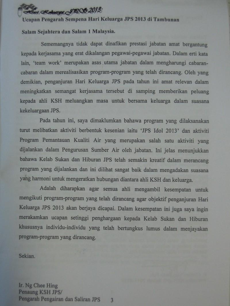 Jemputan Menghadiri Mesyuarat Agung Tahunan & Hari Keluarga KSH JPS Sabah 2013 2_610